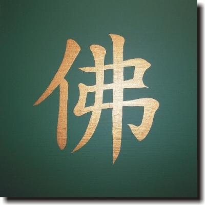 Chinesische Babes - LXAX